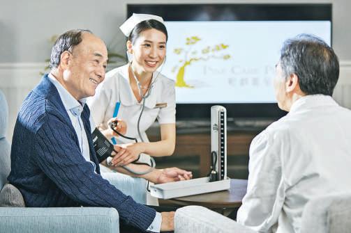 松齡護老集團 願與長者同行 邁向優質護理