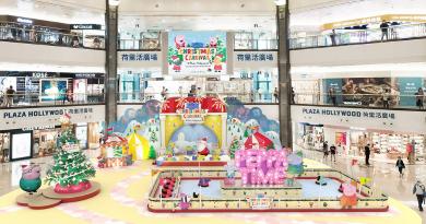 Peppa Pig聖誕嘉年華|荷里活廣場-全港首個小豬佩奇碰碰車樂園 5米高聖誕樹 打卡兼換禮物