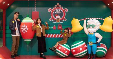 太古城中心快樂聖誕 製作限量紀念幣 消費三重賞