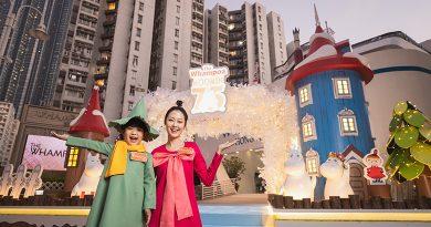 黃埔天地×姆明75周年聖誕光影奇緣之旅 姆明總動員展開聖誕大冒險