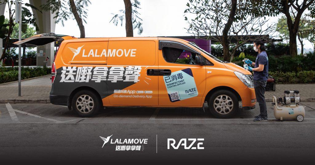 LALAMOVE X RAZE 聯乘優惠 首度引入貨Van車廂消毒 為用家及司機護航 聖誕前後送貨更安心