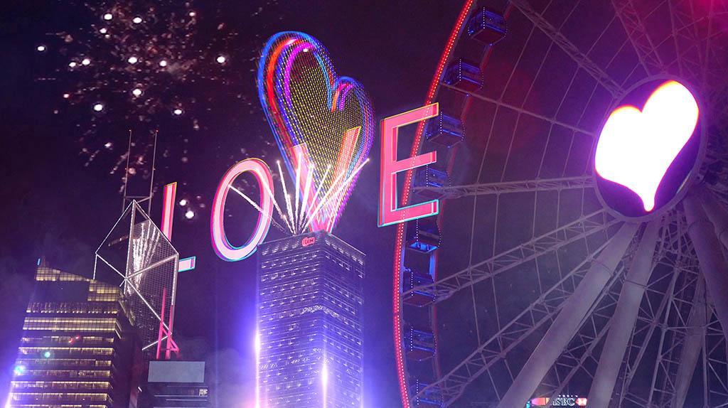 迎接2021丨網上直播迎元旦 旅發局除夕倒數、維也納新年音樂會、五月天跨年演唱會