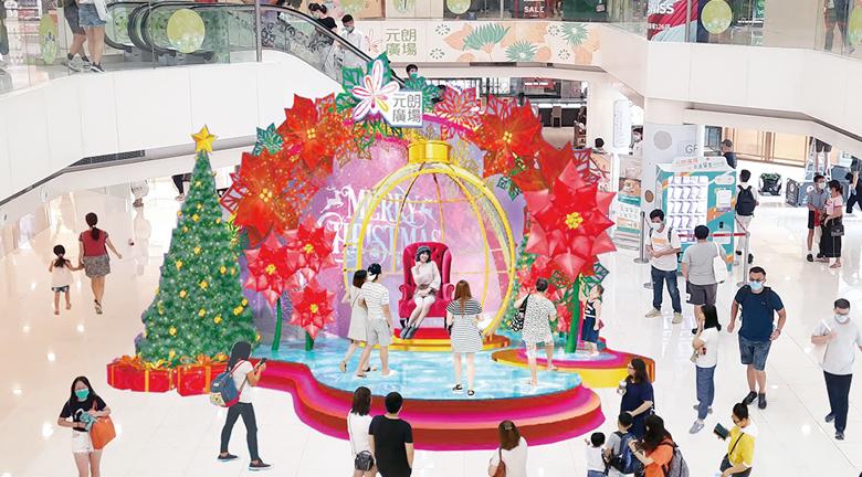 元朗廣場聖誕夢幻花園