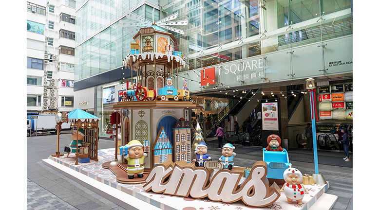 iSQUARE國際廣場 小胖子Chubbi Chunk聖誕主題裝置