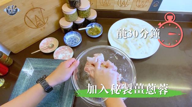 【王子煮場】冬至食好餸:秘製蔥油蒸東星斑 x 獨家秘製薑蔥醬 簡單惹味至啱做冬