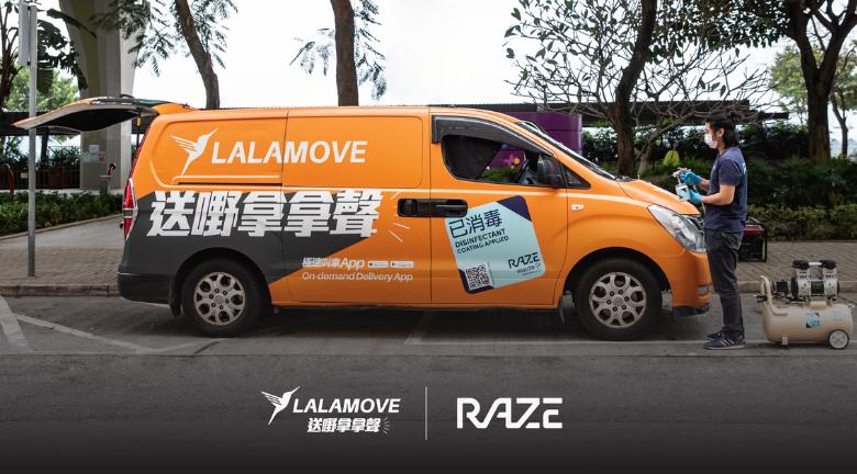 LALAMOVE X RAZE 聯乘優惠|首度引入貨Van車廂消毒 為用家及司機護航 聖誕前後送貨更安心