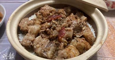 煲仔飯|食煲仔飯健康5貼士 營養師:臘腸高脂高鈉宜選肉片 甜豉油最多一湯匙