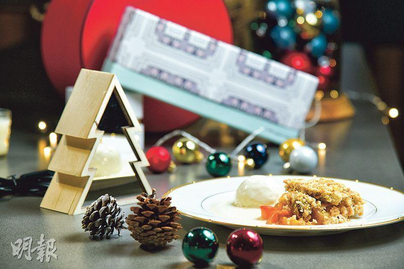 聖誕寫意食譜|Son姐教路 速製Gordon Ramsay簡易版蘋果金寶 齊過甜蜜聖誕