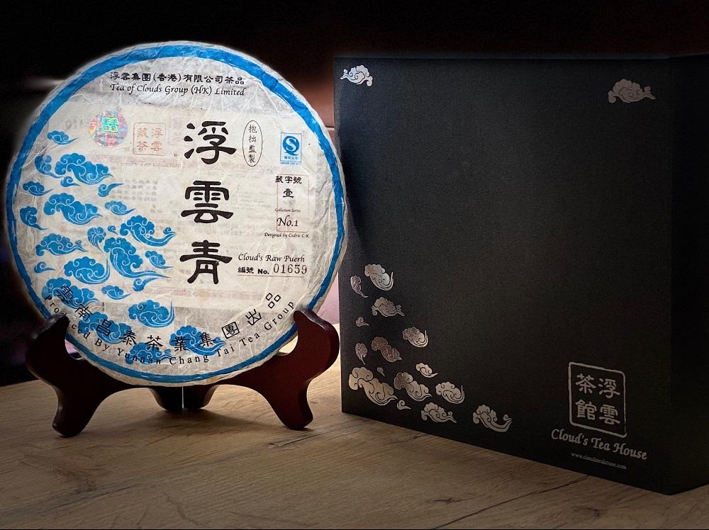 【2021農曆新年】網購浮雲茶館陳年普洱 手工花茶度新春(附購買連結)