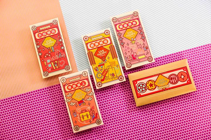 【2021農曆新年】太古城中心「幸福玩樂」利市封套裝 復古風格配搭糖果色系 玩轉大熱IG濾鏡遊戲 送上至潮賀詞