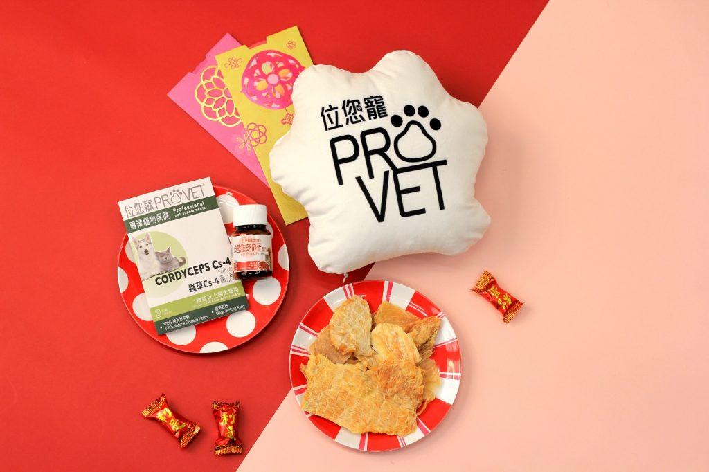 【2021農曆新年】新春寵愛貓狗主子 位元堂位您寵推出吉祥萬歲賀年禮盒