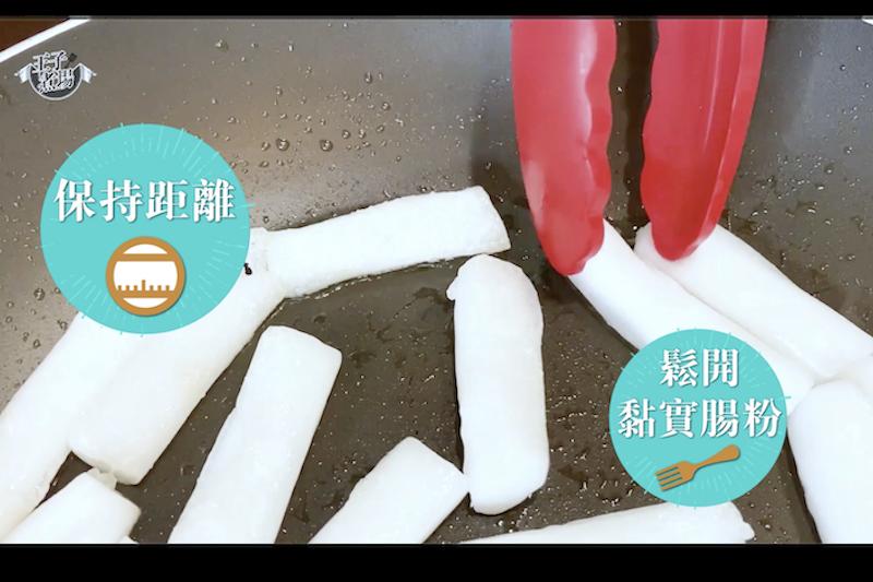 【王子煮場】自製XO醬炒腸粉 簡單酒樓小菜講求火候功架