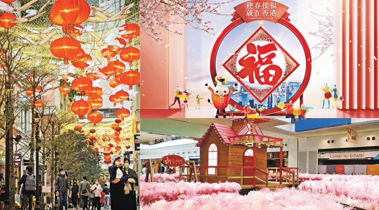 【2021農曆新年】新春節目多籮籮 線上線下同樣吸睛:欣賞迷人極光、線上新春市集、走訪毛孩年宵