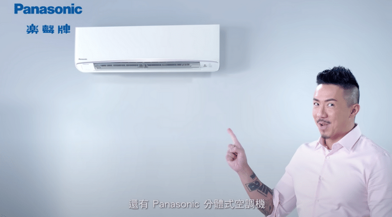 Panasonic Smaller空調機 具nanoe納米離子空氣淨化技術