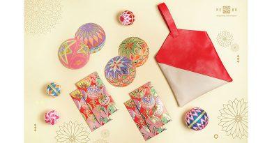 【2021農曆新年】時代廣場絢爛刺繡編織真摯祝福