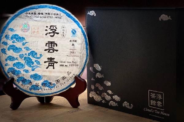 【2021農曆新年】新春品茗 嘆浮雲茶館陳年普洱 (附購買連結)
