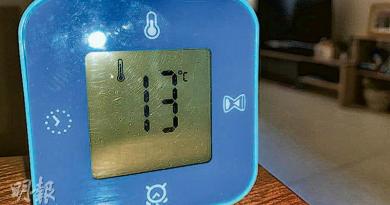 室溫應保持18℃定25℃?睇國際熱舒適標準搵出最適中溫度!
