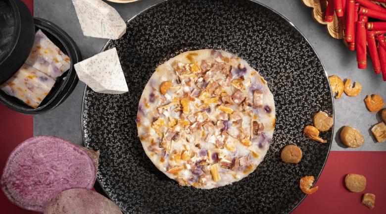 海景軒創意芋頭糕迎金牛 加入紫薯增添喜慶