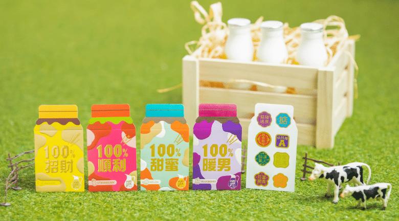 【2021農曆新年】葵芳新都會廣場新春呈獻 牛奶樽設計「100%行運牛奶」利市封 幸福蜜語打卡位 戶外浪漫花海佈置 喜迎牛轉乾坤新氣象