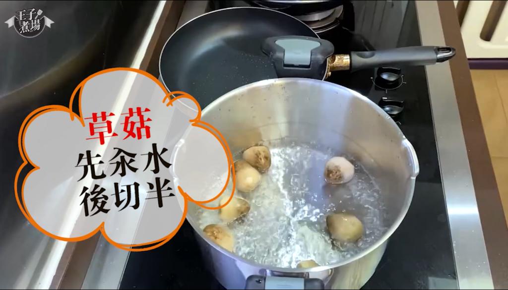 【王子煮場】泰式香茅大蝦冬蔭功湯 香辣醒胃暖笠笠