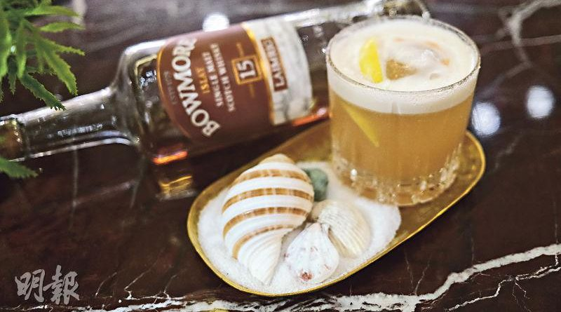 DIY雞尾酒丨教你用蘇格蘭威士忌 玩出調酒新花樣