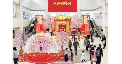【2021農曆新年】大埔超級城「喜牛彩燈賀新春」 1,500呎賀年互動裝置率先登場