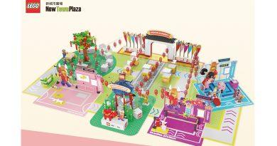 【2021農曆新年】新城市廣場 LEGO新春動樂園