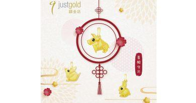 【2021農曆新年】justgold鎮金店「喜願」生肖系列 純金摺紙藝術 承載無限祝福