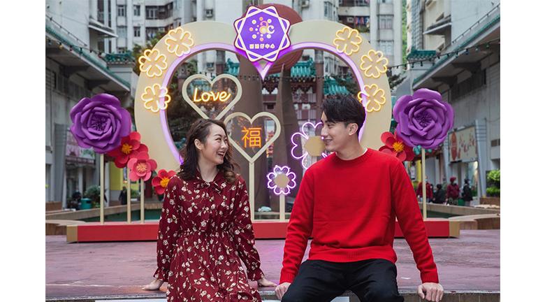 【2021農曆新年】香港仔中心花語迎新春 添置三大打卡位