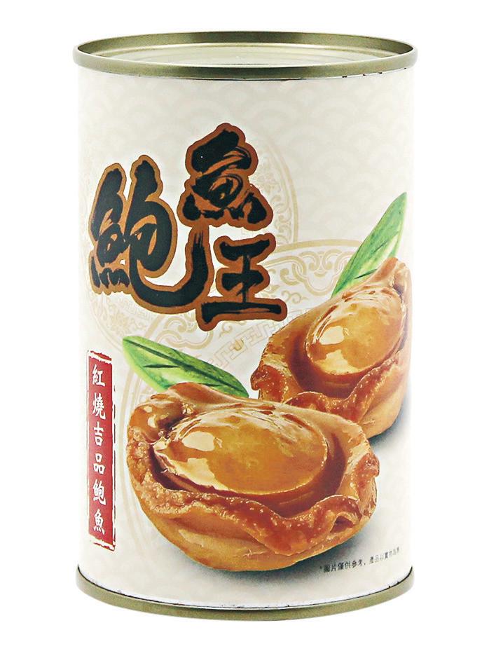 【2021農曆新年】豪歎紅燒鮑魚拼鮑魚蝦籽麵 新春「鮑」你有口福(附購買連結)