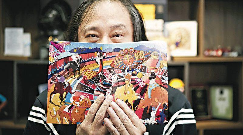 【2021農曆新年】牛年香港運勢走向 楊天命寄語:掌握機遇穩中求勝 珍惜當下為上策