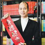 【2021農曆新年】牛年香港運勢走向 蘇民峰:谷底翻身苦盡甘來 疫後復甦加快