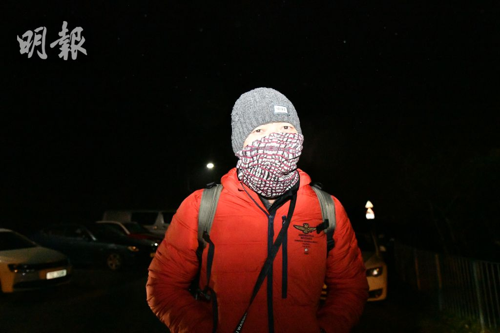 大帽山零下2.5度結霜處處 市民冒寒登山欣賞