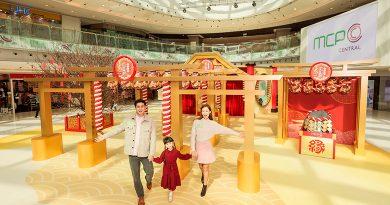 【2021農曆新年】新都城中心呈獻「康泰吉祥錦鯉園」