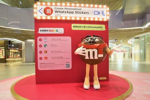 【2021農曆新年】 M&M's聯乘東薈城名店倉 利是「豆」來樂新春