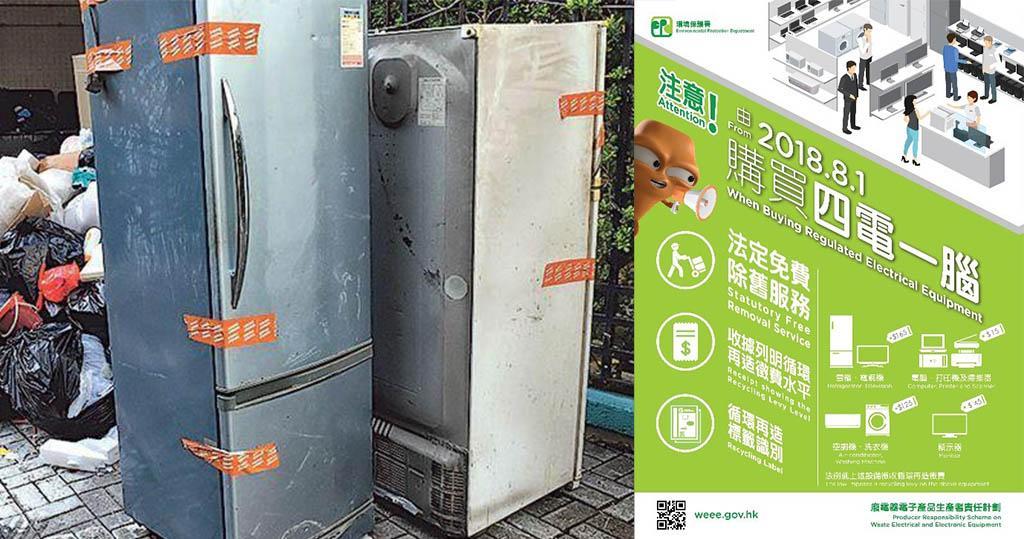 回收點儲分攻略丨8種指定回收物可享「綠綠賞」雙倍積分 換日常生活用品及糧油乾貨