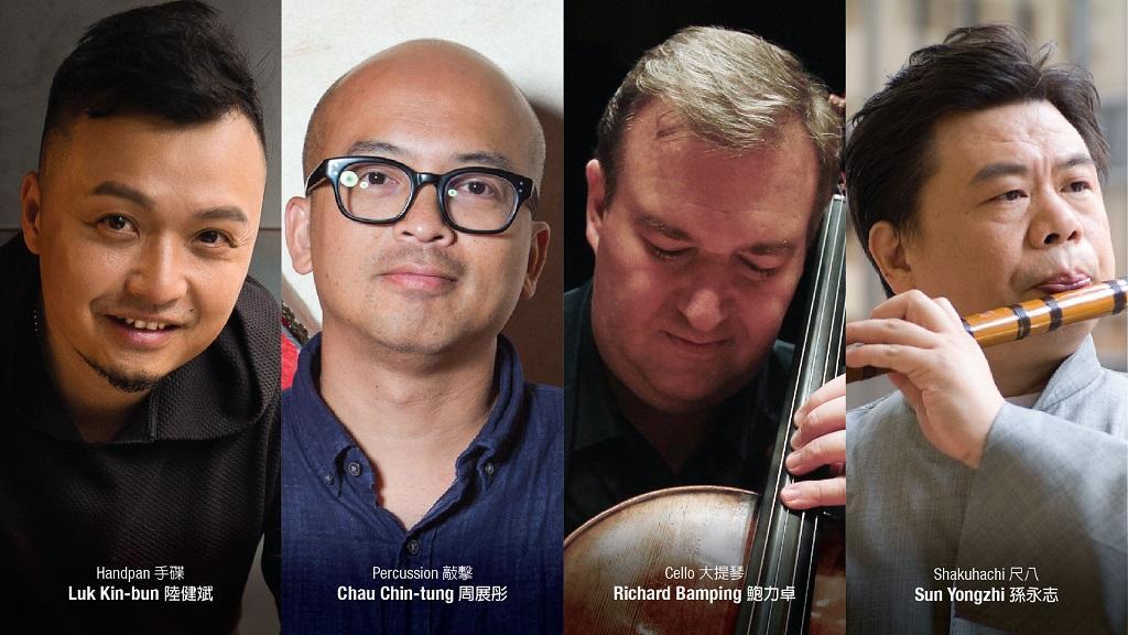香港藝術節丨2.27免費睇中樂團開幕演出 網上同步直播(附登記連結)