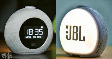 萬能JBL藍牙喇叭 雙響鬧時鐘 特大LCD顯示屏 靚聲陪入夢