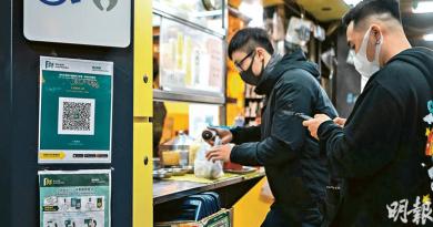 年初七起放寬部分社交距離措施 食肆4人一枱 美容院等有限度重開 顧客需嘟「安心出行」