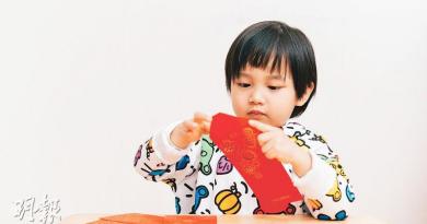 利市錢怎樣用?教孩子分清想要和需要 星級爸媽分享親子理財之道