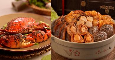 【2021農曆新年】皇家太平洋酒店 誠獻「金牛獻瑞慶新春」佳餚 用美饌迎接豐盛新一年