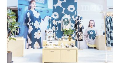 【2021農曆新年】慶祝Marimekko誕生70周年 設期間限定店 探索印花製作工藝