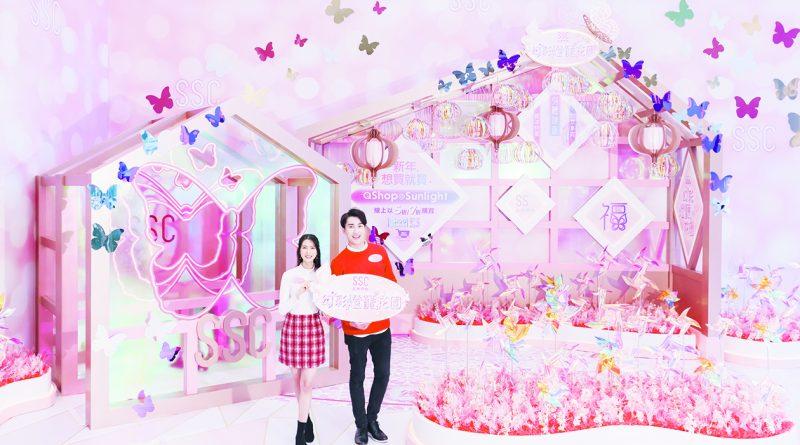 【2021農曆新年】新都城中心一期 上水中心購物商場 呈獻浪漫炫目「幻『彩』新春花園」