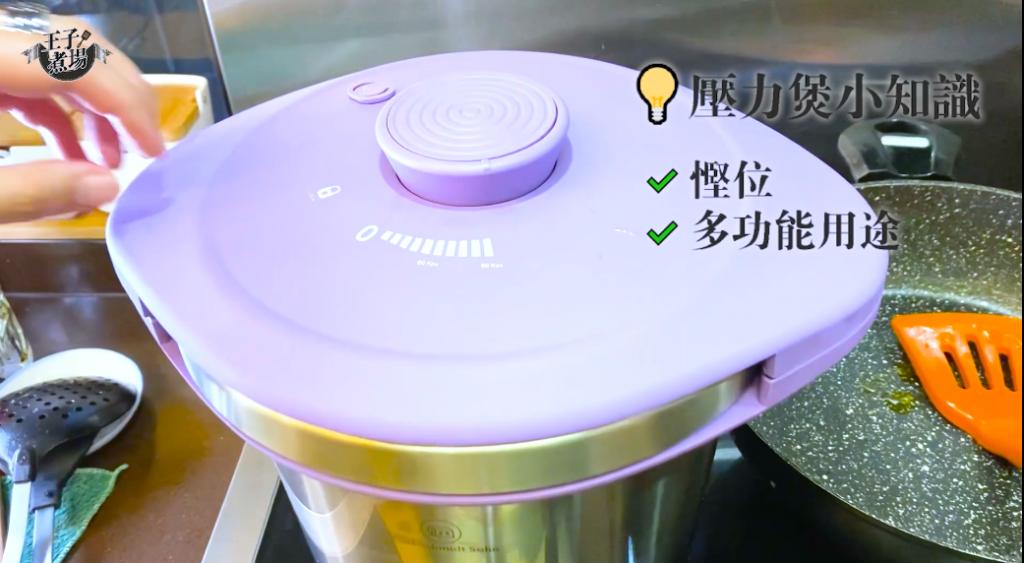 【王子煮場】壓力煲 x 瓦煲 惹味沙嗲料理!王子教你煮 簡易沙嗲牛筋牛肋條煲