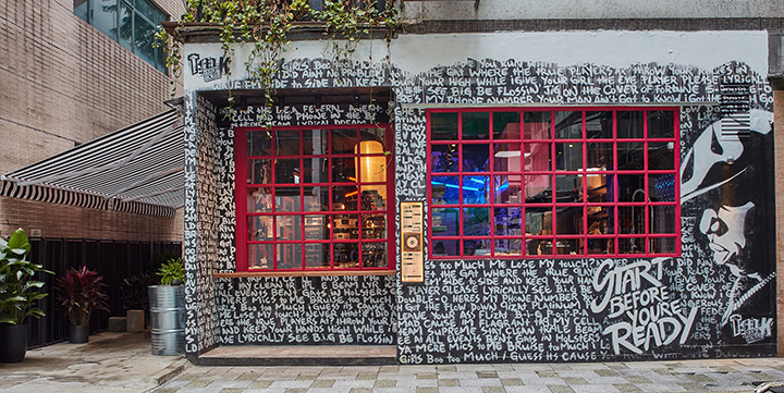 Hip Hop X 日式美饌|TMK Rap & Rolls正式於灣仔開幕!復古音箱 x 霓虹燈外牆打造矚目視覺盛宴 創新詮釋經典美食 歡聚碰杯之選!