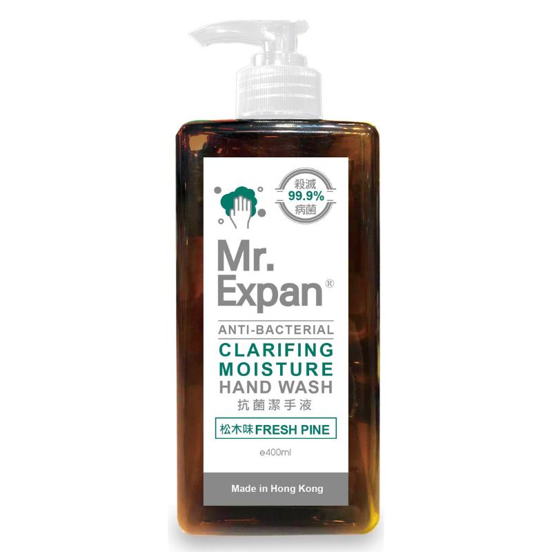 【精選推介】Mr. Expan 家居清潔及個人護理產品