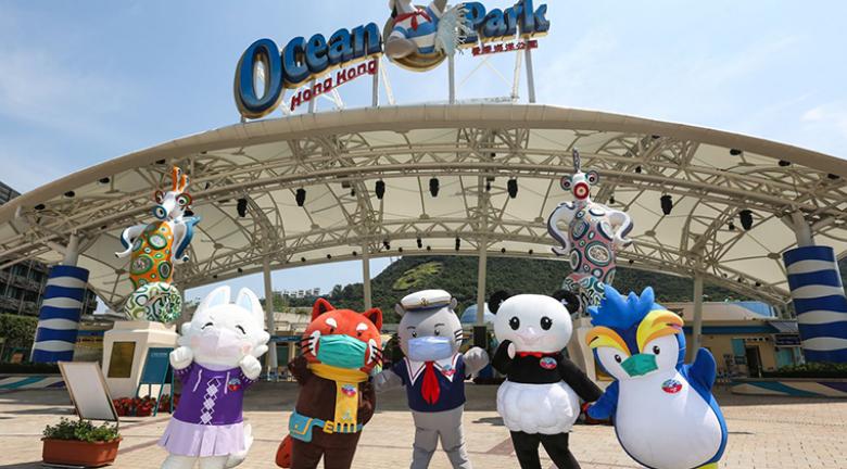 海洋公園港人優惠 周一至四成人198元入場