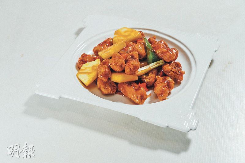 菠蘿 VS. 鳳梨 含菠蘿蛋白酶助消化 自製鳳梨雞湯 護腎潤腸不濕熱
