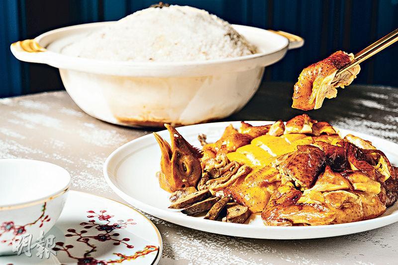【米芝蓮餐廳】文華廳大翻新 高級粵菜華麗變身 呈現粵菜原味