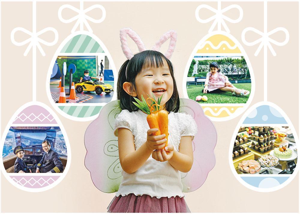 復活節2021|親子Staycation4大推介 化身賽車手、科學家 玩轉復活節
